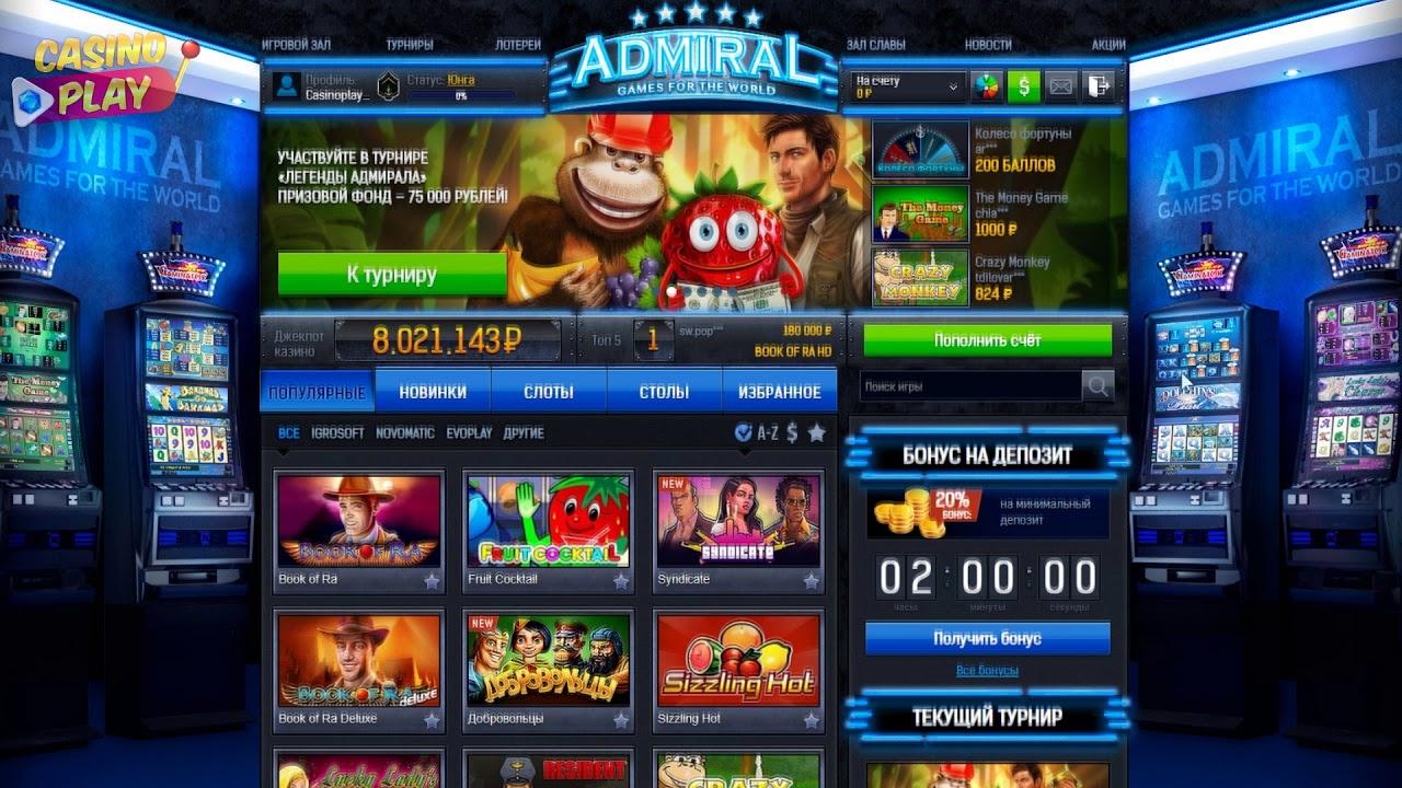 Играть игровые автоматы вулкан на деньги на рубли игровые автоматы бандиты