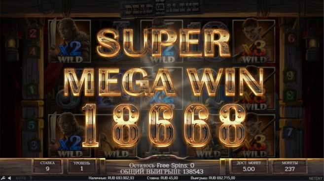 Казино онлайн бесплатно отзывы играть в казино е нет