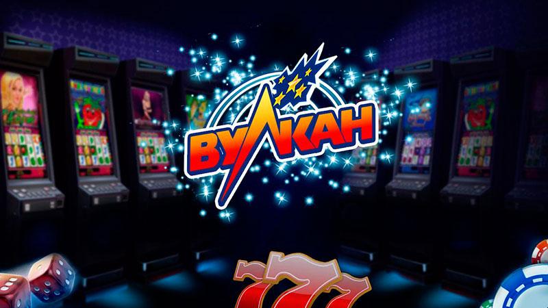 Череповецкий сайт игровые автоматы скачать игры онлайн казино на виртуальные деньги рулетка