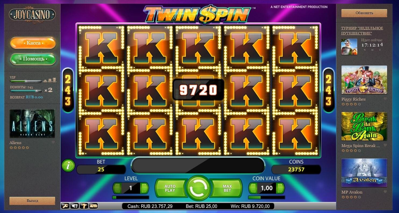 Игровые автоматы пробки играть бесплатно и без регистрации клубника игровые автоматы flint bet