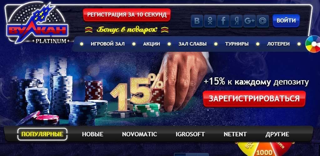 Казино играть в браузере играть в демо в казино вулкан