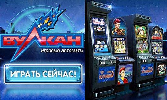 Открою игровые автоматы играть обязанности оператора в игровых автоматах