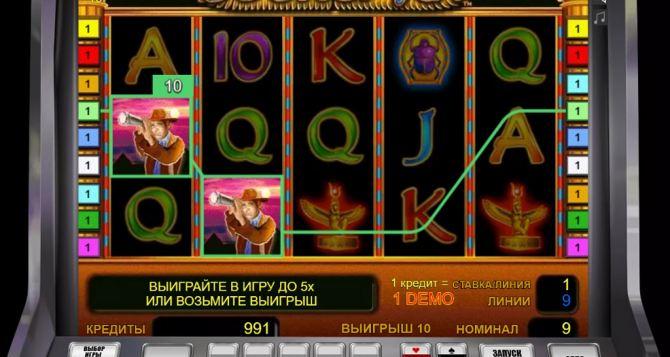 Игровые автоматы играть на фишки бесплатно казино максима онлайн