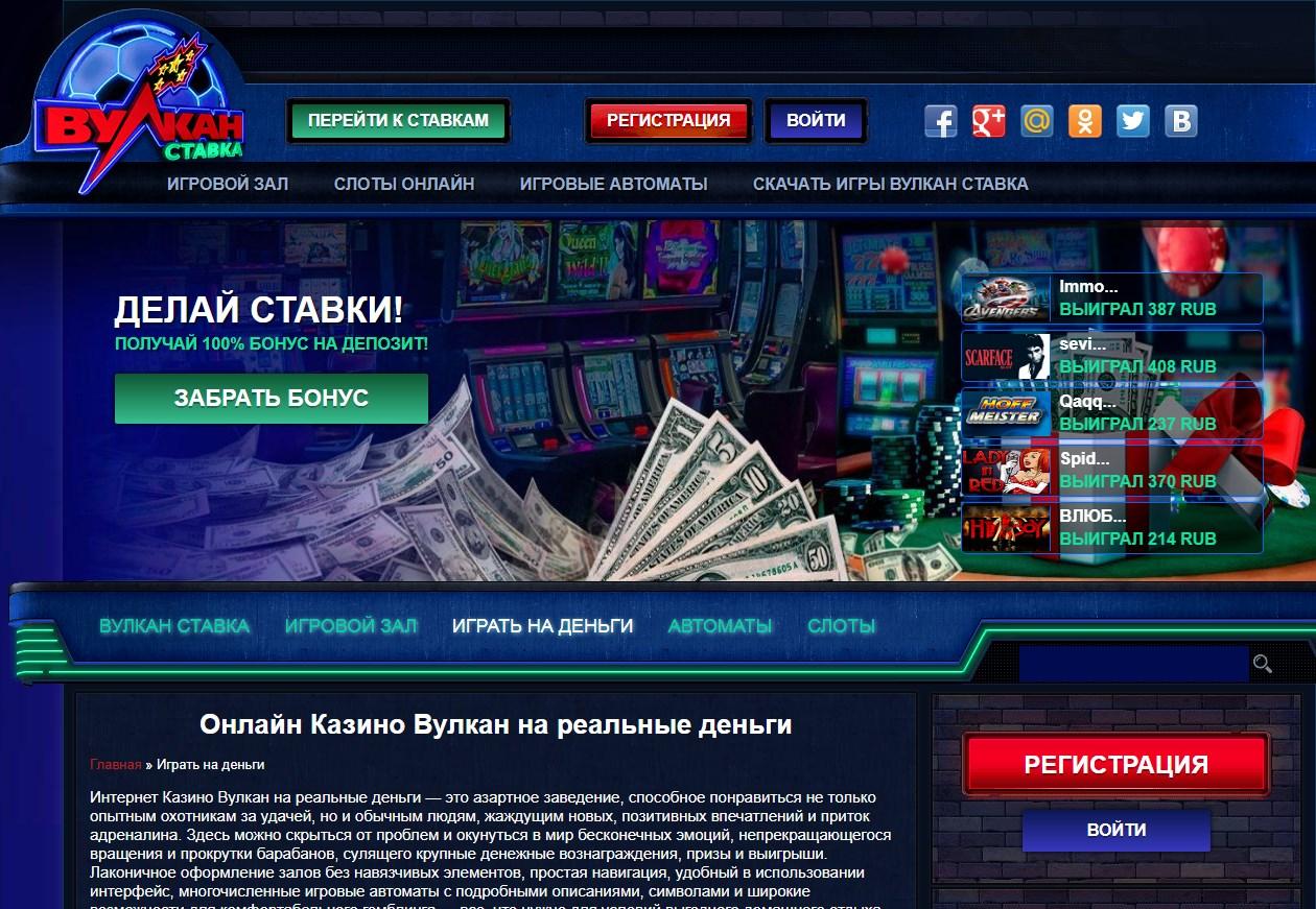 Партнрка grand casino