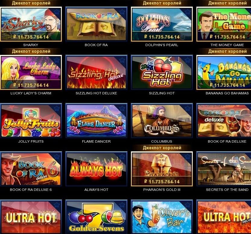 Игровые автоматы онлайн бесплатно играть без регистраципирамиды