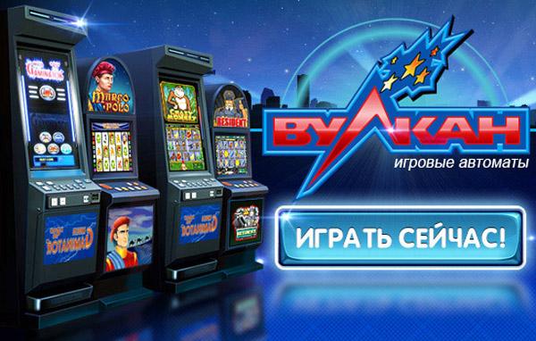 Как выиграть игровые казино онлайн играть покер бесплатно казино