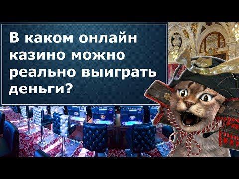Демо игры казино автоматы бесплатно вулкан