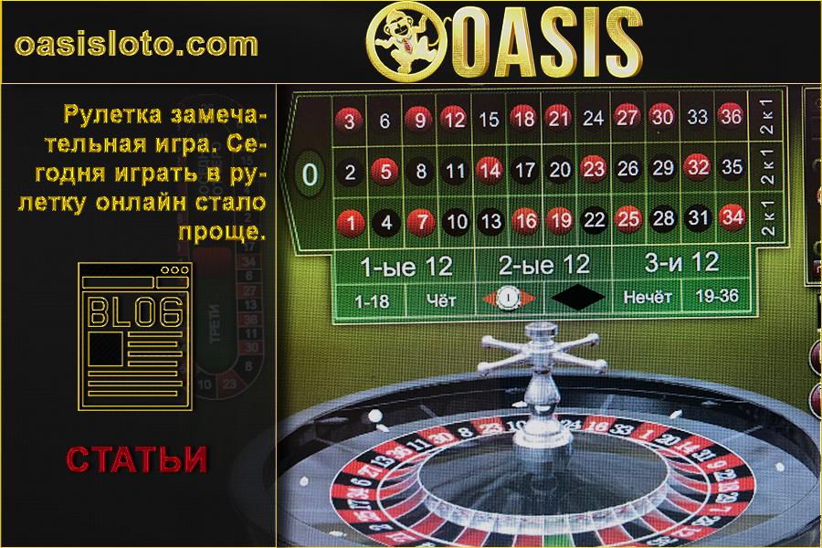 Играть в казино лас вегас