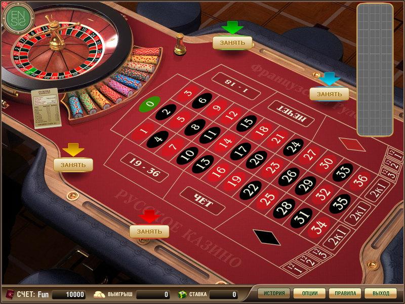 Поиграть в автоматы слоты бесплатно 24 вулкан казино