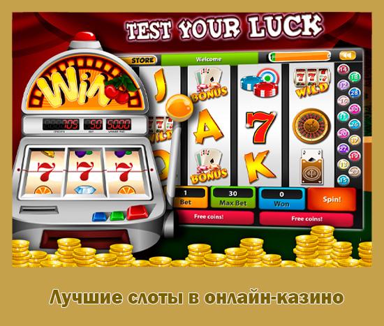 Официальные игровые автоматы россия игровые автоматы атроник золото ацтеков