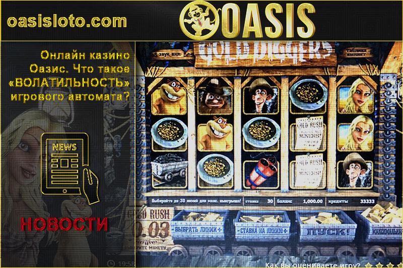 Рулетка харьков казино