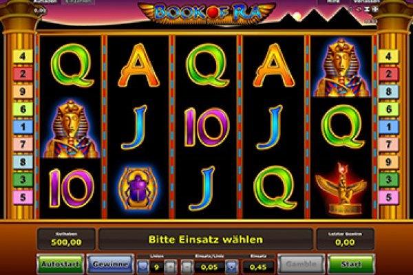 Игровые автоматы играть бесплатно доминатор