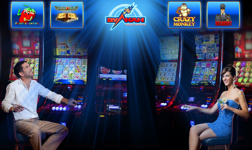 Игра в казино на чужие деньги развод игра онлайн американский покер